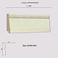 B1090-MP Плинтус из дюрополимера