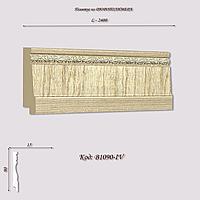 B1090-IV Плинтус из дюрополимера
