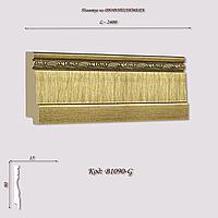 B1090-G Плинтус из дюрополимера
