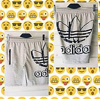 Шорты мужские карманы на змейке пояс на резинке+шнурок Adidas размер норма 46-54, цвет меланж