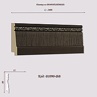 B1090-DB Плинтус из дюрополимера