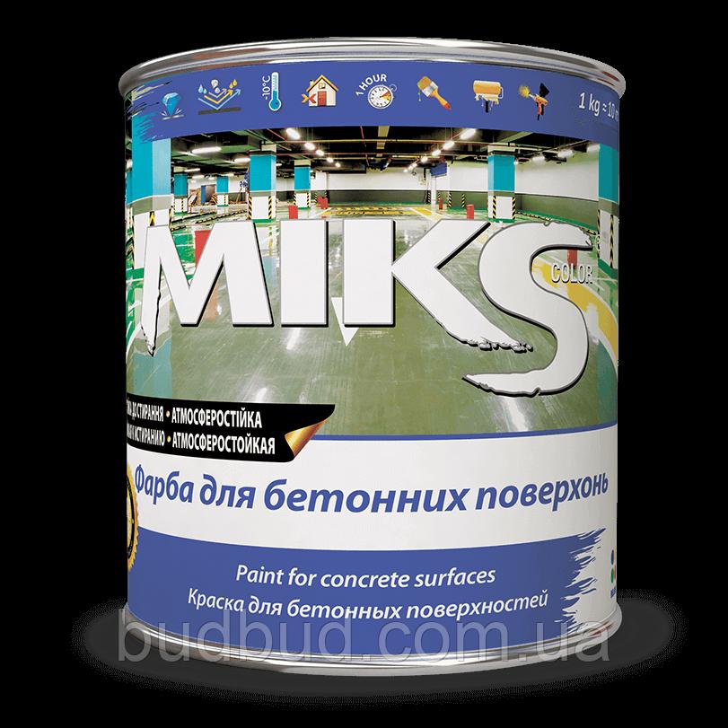Фарба для бетонних поверхонь біла  Мікс 3 кг