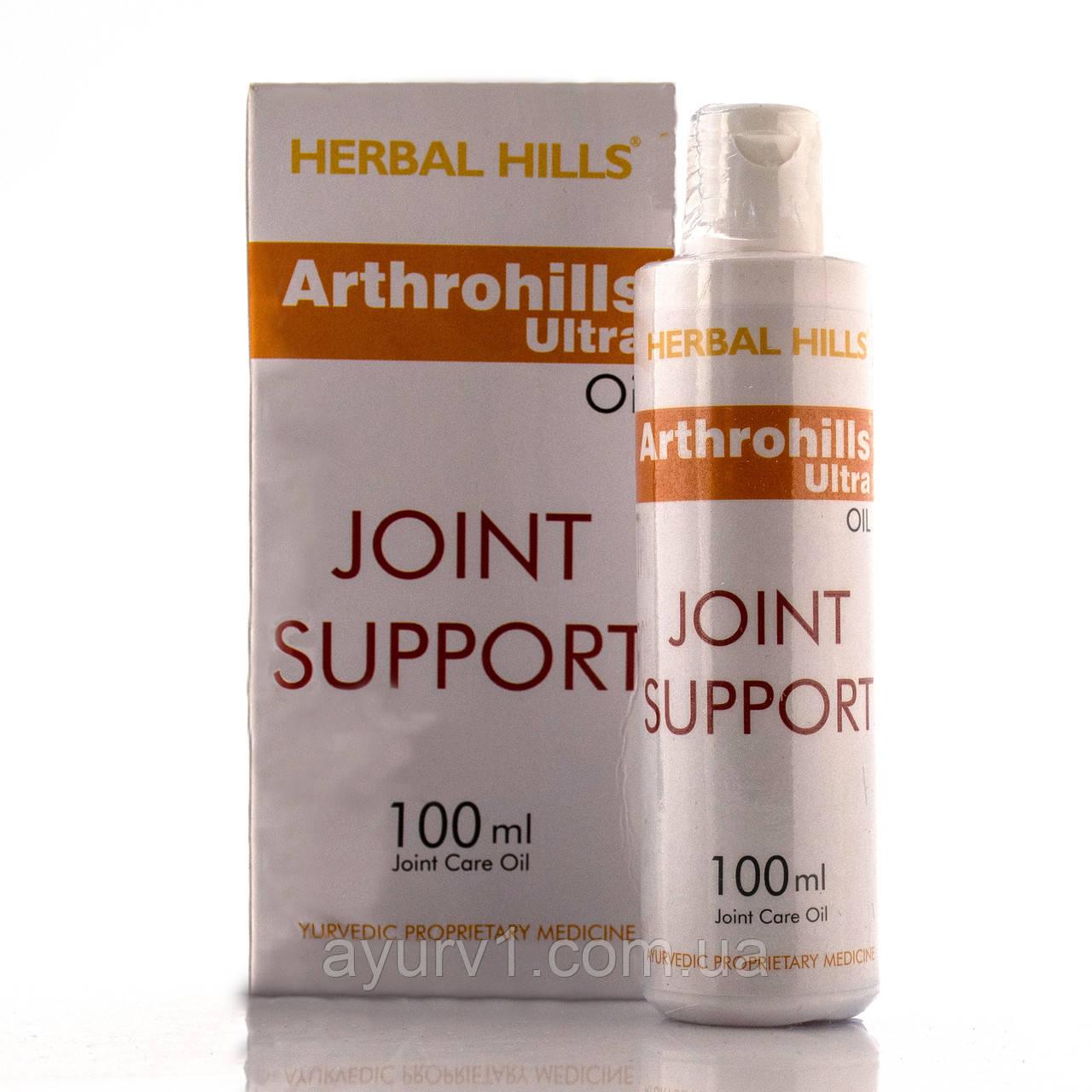 Антиартритное масло  / Arthohills Ultra Oil, Herbal Hills /100 ml