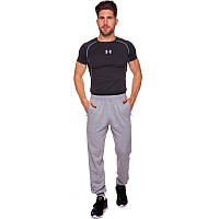 Штаны спортивные мужские с манжетом Zelart 9303 размер M (160-165см) Grey