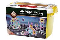 Магнітний конструктор Magplayer 121 елемент (MPT2-121)