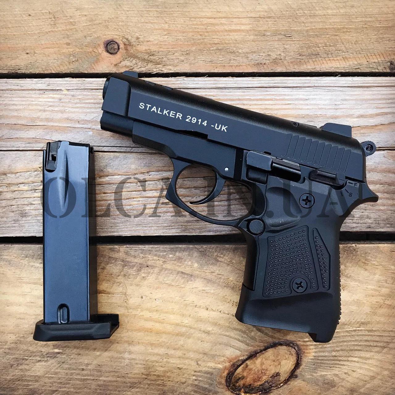 Стартовый пистолет Stalker 2914 black 9 mm (Zoraki)