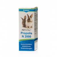 Canina Petvital Propolis N2000 драже-иммуностимулятор от болезней для грызунов, 10г
