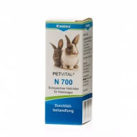 Canina Petvital N700 драже для нормализации пищеварения у грызунов, 10г