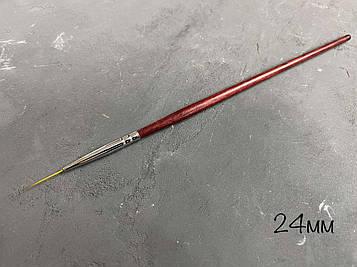 Пензлик для розпису 24мм