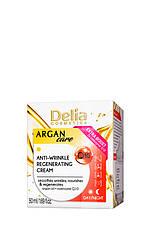 Delia cosmetics Argan Care крем для лица с коэнзимом Q10