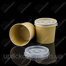 Контейнер для супа бумажный с крышкой, КРАФТ/КРАФТ 300 мл, 333040
