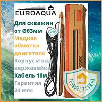 Шнековый погружной тонкий насос для узкой скважины EUROAQUA 2QGD1- 50-0,28