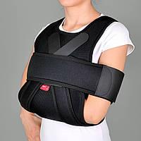 Бандаж для руки фиксирующий Вельпо (повязка Дезо) детский Ersamed SL-02