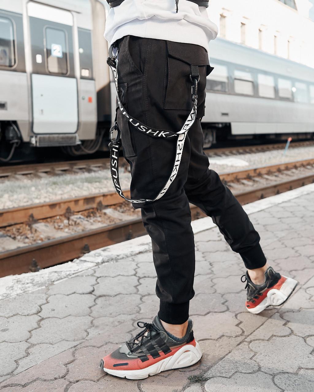 Мужские брюки-карго Пушка Огонь Scarstrope S модные молодежные черные штаны cargo подростковые брюки карго