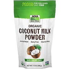 """Органічне кокосове сухе молоко NOW Foods, Real Food """"Organic Coconut Milk Powder"""" в порошку (340 г)"""