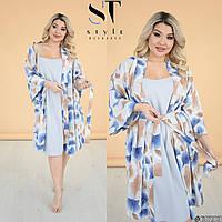 Красивый женский спальный коплект сорочка и хала пижама большого размера 48 50 52 54 56 58 60 62