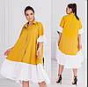 Платье-рубашка А-силуэта большого размера, с 48 по 62 размер