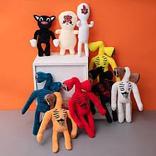 Мягкая игрушка Сиреноголовый 40см разноцветные Siren Head (Кодовое название SCP-6790)