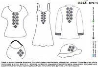 Водорастворимый флизелин с рисунком под вышивку ЮМА-ВРФ19