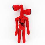 Сиреноголовый мягкая игрушка 40см разноцветные Siren Head (Кодовое название SCP-6791) черного цвета, фото 7