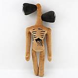 Сиреноголовый мягкая игрушка 40см разноцветные Siren Head (Кодовое название SCP-6791) черного цвета, фото 3