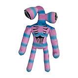 Сиреноголовый мягкая игрушка 40см разноцветные Siren Head (Кодовое название SCP-6791) черного цвета, фото 4