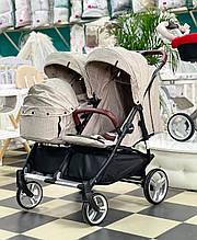 Прогулочная коляска для двойни, близнецов  погодок с люлькой переноской Carrello Connect New Cotton Beige