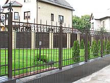 Купити паркан