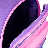Рюкзак Kite Kids My Little Pony 210 г 30x22x10 см 7.35 л Фиолетовый (LP21-534XS), фото 8