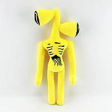 Сиреноголовый мягкая игрушка 40см разноцветные Siren Head (Кодовое название SCP-6792) желтого цвета