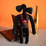 Сиреноголовый мягкая игрушка 40см разноцветные Siren Head (Кодовое название SCP-6792) желтого цвета, фото 7