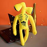 Сиреноголовый мягкая игрушка 40см разноцветные Siren Head (Кодовое название SCP-6793) красного цвета, фото 3