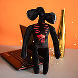 Сиреноголовый мягкая игрушка 40см разноцветные Siren Head (Кодовое название SCP-6793) красного цвета, фото 7