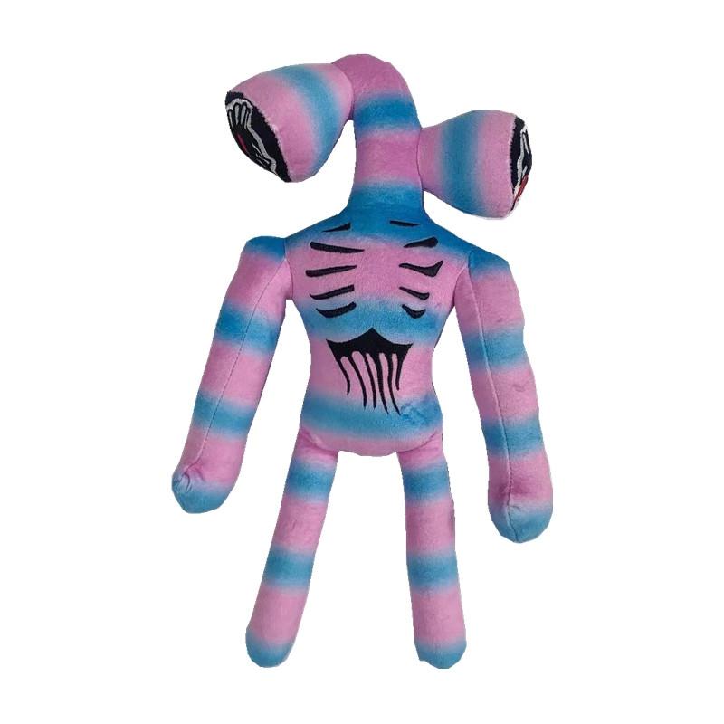 Сиреноголовый мягкая игрушка 40см разноцветные Siren Head (Кодовое название SCP-6794) сине-фиолетового цвета