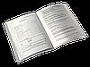 Папка для документов с 20 файлами LEITZ STYLE, фото 3