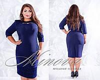 Красивое темно-синее платье батал с гипюровой вставкой. Арт-3521/7. Платье больших размеров