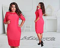 Красивое коралловое платье батал с гипюровой вставкой. Арт-3521/7. Платье больших размеров