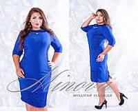 Красивое ярко-синее платье батал с гипюровой вставкой. Арт-3521/7. Платье больших размеров