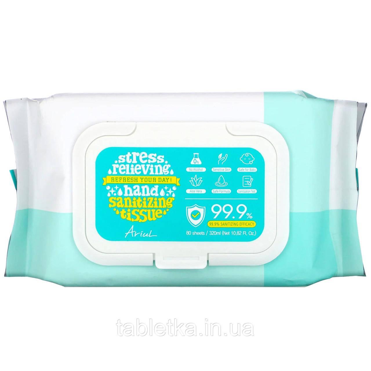 Ariul, салфетки для дезинфекции рук, эффективность 99,9%, алоэ вера, 80 шт.