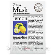 Ariul, 7 Days Beauty Mask маска з лимоном, 1 шт., 20 м (0,7 унції)