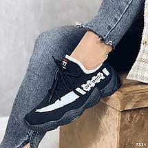 Темні кросівки, фото 3