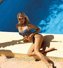 Синий купальник-балконет в горох 730VGR5 Self Collection