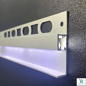 Скрытый плинтус алюминиевый с отражающей подсветкой Белый 10х60 мм