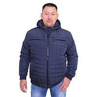 Мужская батальная куртка Northmen под резинку синяя 58
