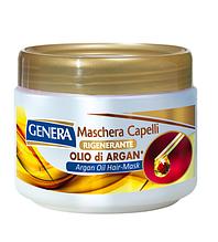 Маска для волос GENERA HAIR CARE Италия, восстанавливающая с маслом арганы 500 мл