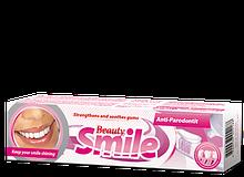 Зубна паста BEAUTY SMILE (Болгарія) Анти-Пародонтіт 100 мл
