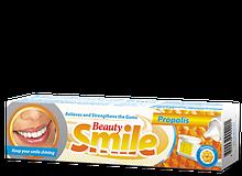 Зубна паста BEAUTY SMILE (Болгарія)Прополіс 100 мл