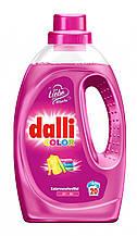 Концентрований гель для прання кольорової білизни Dalli Color 1,1 л 20 прань