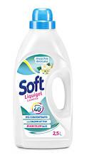 Рідкий засіб для прання SOFT Білий мускус 45 прання 2,5л