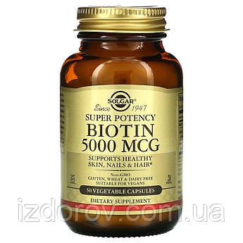 Solgar, Биотин, 5000 мкг, 50 растительных капсул